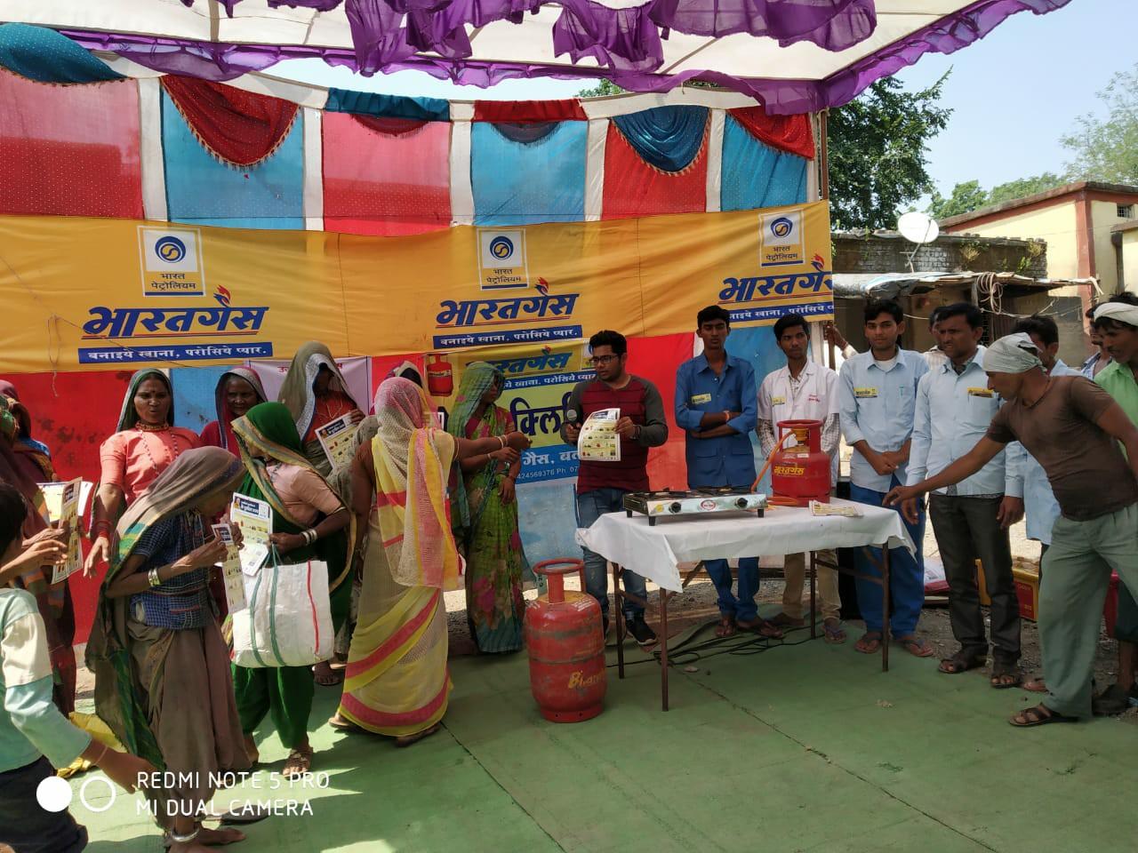 Sewa Sarthak Kalyan Samiti | LPG Panchayat